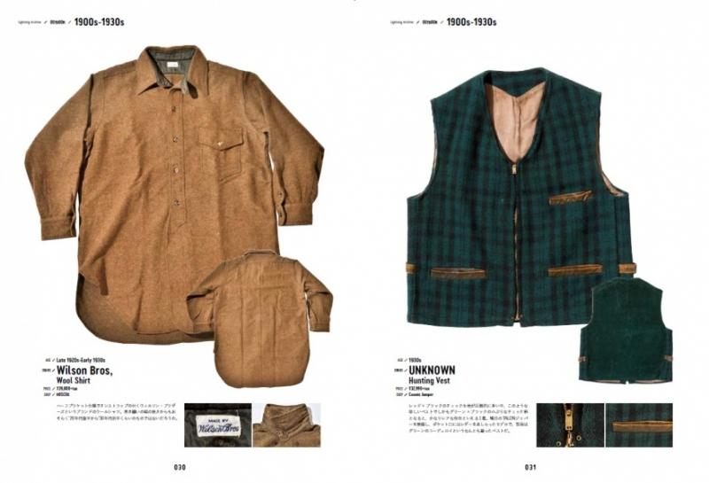 Outdoor 1920's -1990's